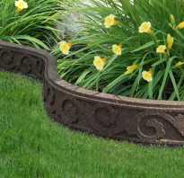 Садовые бордюры для клумб