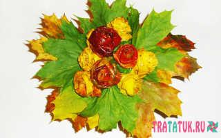 Делаем букет роз из кленовых листьев своими руками